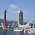 6月16日、神戸の海手をうろうろしていました。